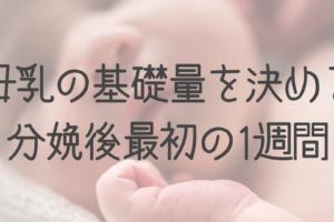 計算 赤ちゃん 体重 赤ちゃんの体重の平均的な増え方を徹底解説!測り方と注意点も説明